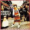 Sugar Cubee(シュガー・キュービー)