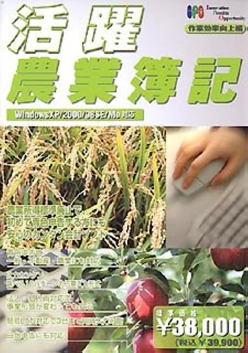 ドールコードレス偽活躍農業簿記