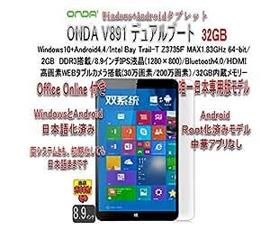 タブレットPC ONDA V891 Windows10+Android4.4 デュアルブート intel 3735F クアッドコア MAX1.83GHz DDR3L 2GB/32GB 8.9インチIPSスクリーン1280*800 Bluetooth/HDMI 日本語設定済み Office  Online 対応 (Windows10+Android4.4)