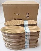 アシートKタイプお得用パック100足入り (26.5~27.0cm)