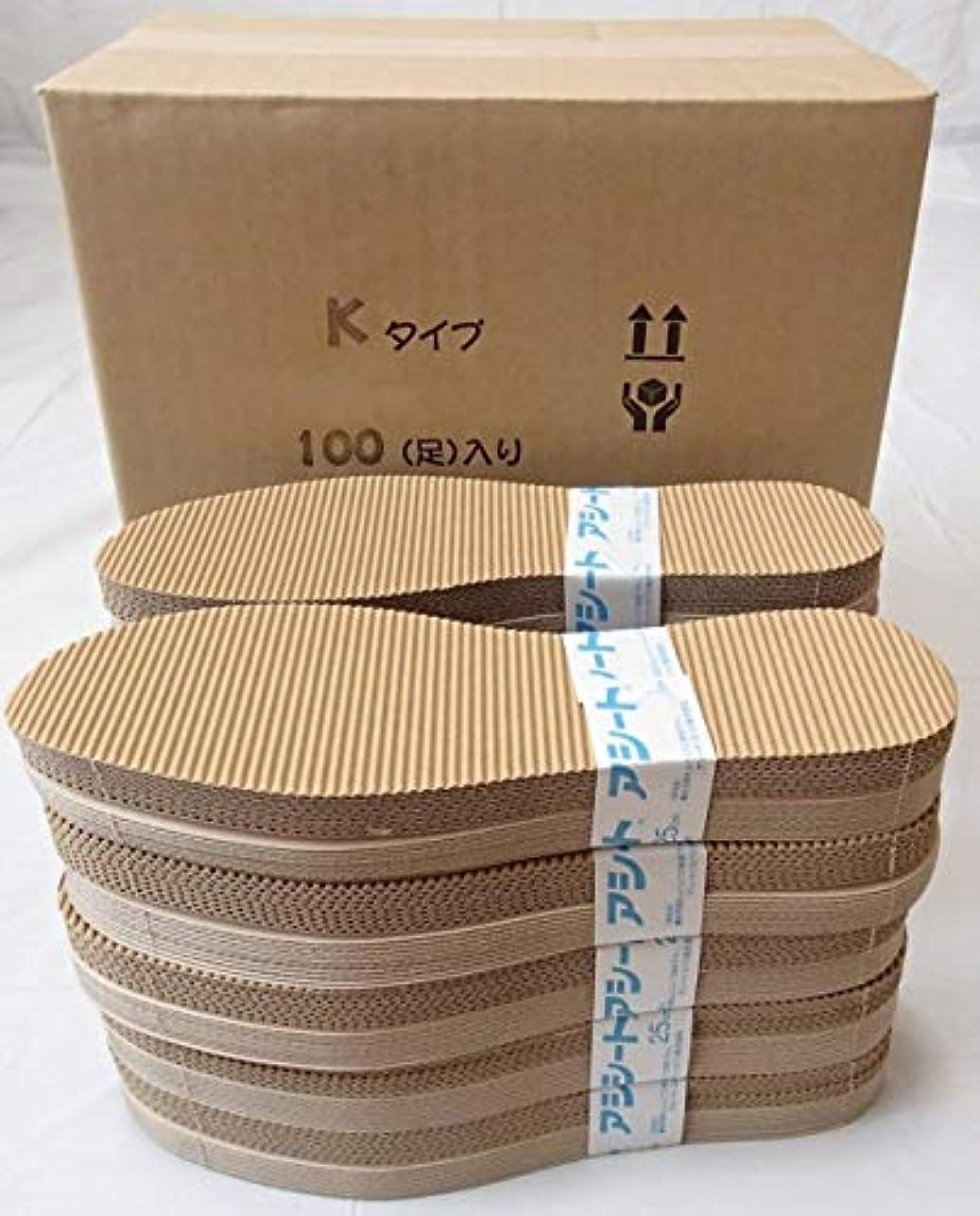 アシートKタイプお得用パック100足入り (22.5~23.0cm)