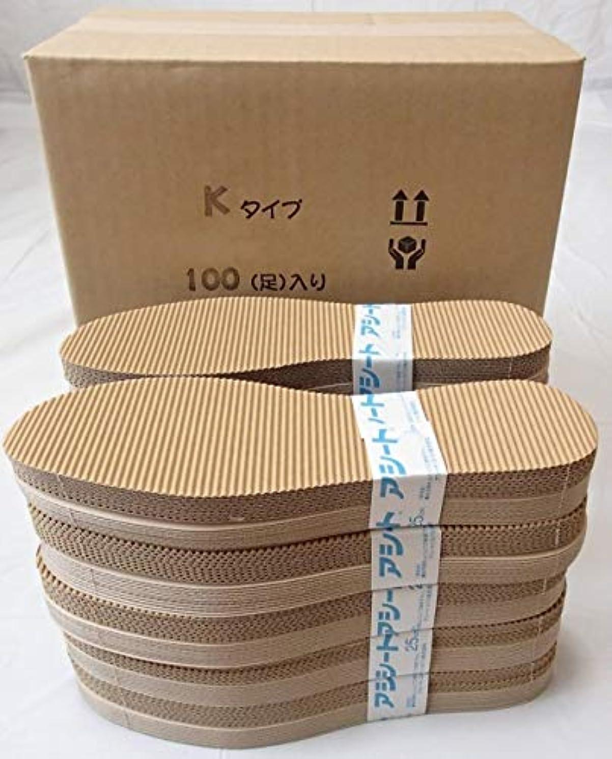 権限上陸解釈アシートKタイプお得用パック100足入り (27.5~28.0cm)