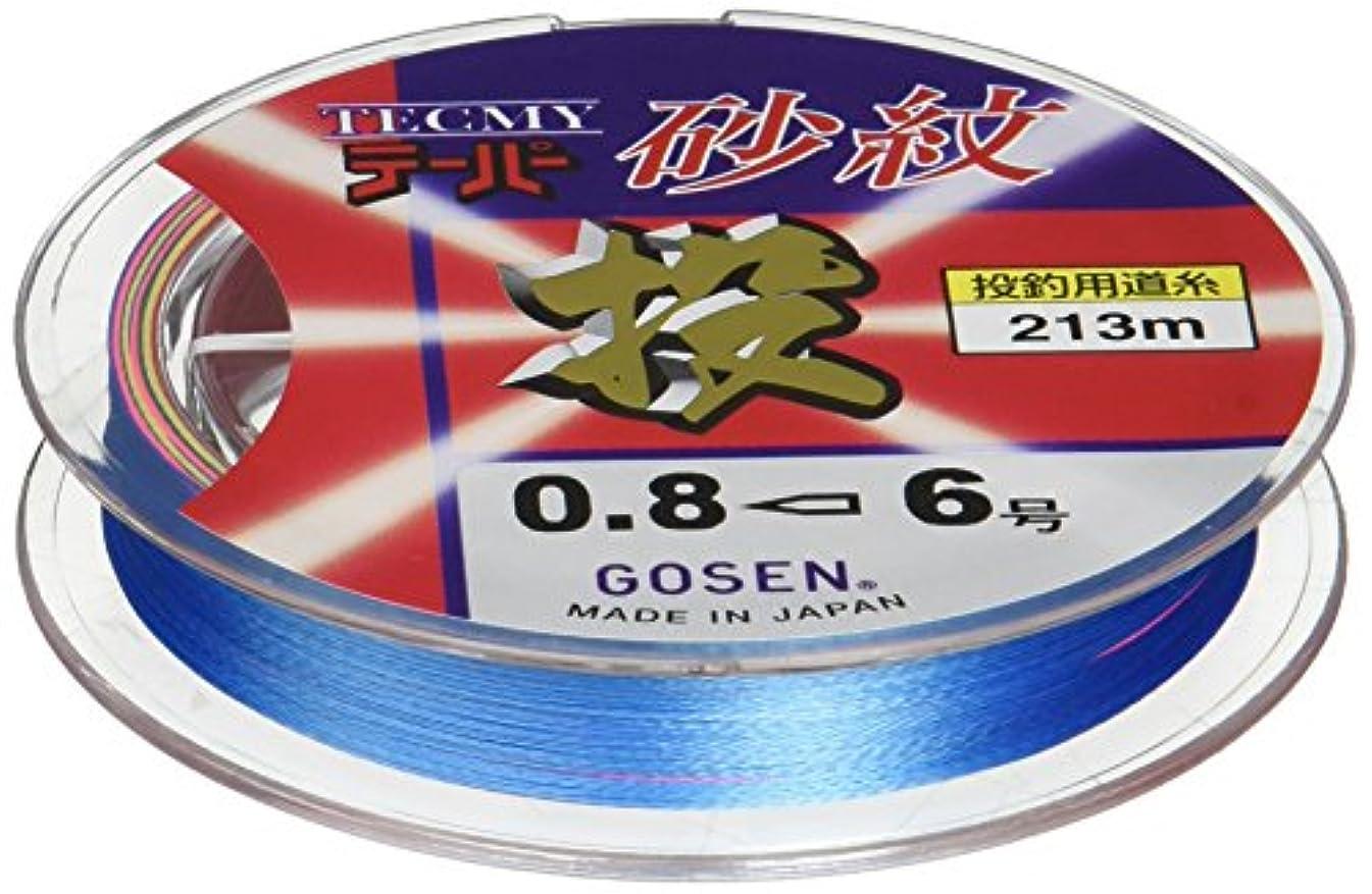 メニューキャンベラ印象的ゴーセン(GOSEN) ライン テクミーテーパー砂紋 4色分け 213m 4色分け 0.8-6 GT6224