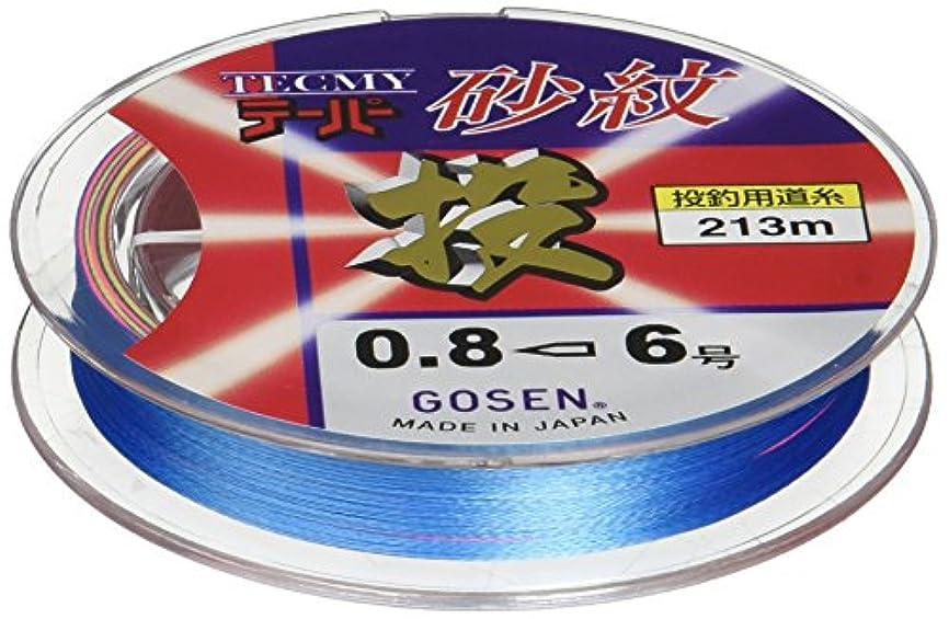 シアーステープルフォルダゴーセン(GOSEN) ライン テクミーテーパー砂紋 4色分け 213m 4色分け 0.8-5 GT6224