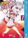 灼熱の卓球娘 7 (ジャンプコミックスDIGITAL)