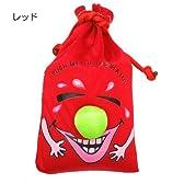 笑い袋キーチェーン面白雑貨通販【レッド】