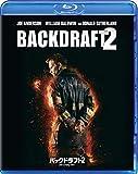 バックドラフト2/ファイア・チェイサー [Blu-ray]