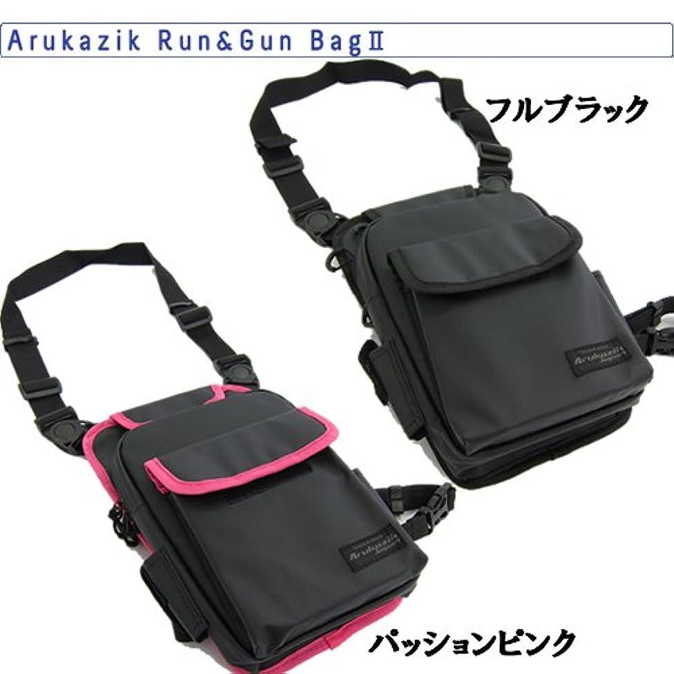 敗北抑止するプログラムArukazik Japan(アルカジックジャパン) ラン&ガンバッグ2 フルブラック
