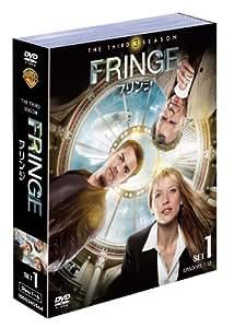 FRINGE/フリンジ 3rdシーズン 前半セット(1~12話・5枚組) [DVD]