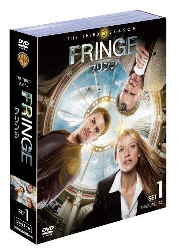 FRINGE/フリンジ〈サード・シーズン〉 セット1 [DVD]の詳細を見る