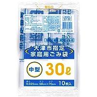 日本技研 大津市指定袋 家庭用中30L 10P×50冊入 OT-30