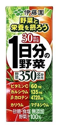 伊藤園 1日分の野菜 (紙パック) 200ml×24本