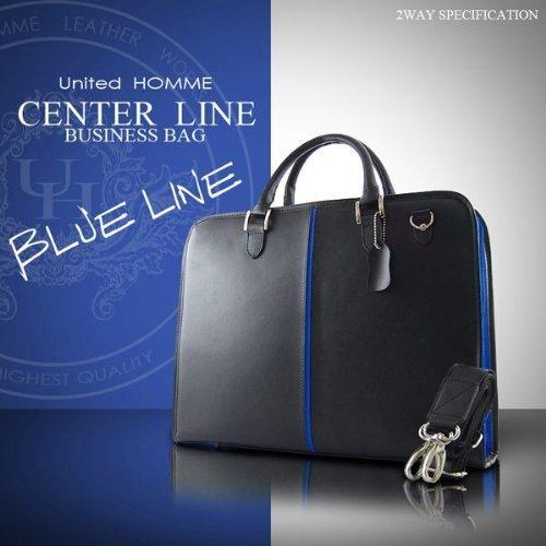 United HOMME  高級牛革センターライン2WAYビジネスバッグ (ブルーライン)