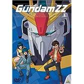 機動戦士ガンダム ZZ 1 [DVD]