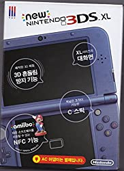 New Nintendo 3DS XL 韓国版 本体 Metallic Blue メタリックブルー [並行輸入品]