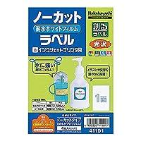 ナカバヤシ インクジェットプリンタ用 光沢紙ラベル はがきサイズ ノーカット 4枚 JFP41101