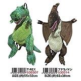 PLUSH BACK PACK プラッシュバックパック 恐竜 ダイナソー