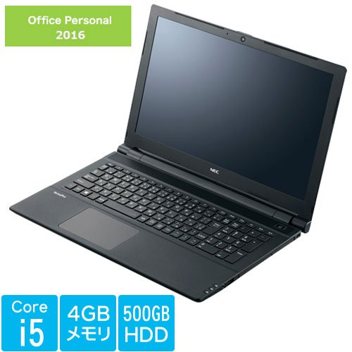NEC PC-VKT23FB6S4R1 VersaPro タイプVF  Core i5-6200U 2.3GHz 4GB 500… 15