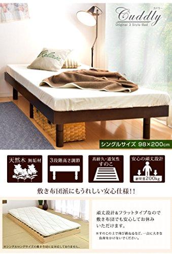 タンスのゲン すのこベッド シングルベッド 天然木 3段階高さ調節 耐荷重:約200kg ナチュラル 11719094 02