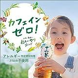 【Amazon.co.jp 限定】アサヒ飲料 十六茶 2L×10本 デュアルオープンボックスタイプ 画像