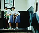 藍色夏恋 [DVD] 画像