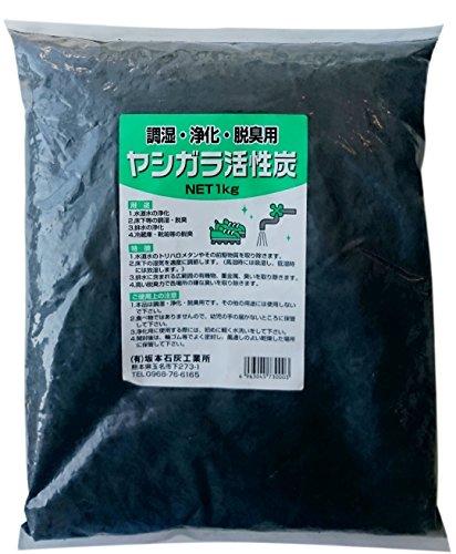 坂本石灰工業所 ヤシガラ活性炭 1Kg