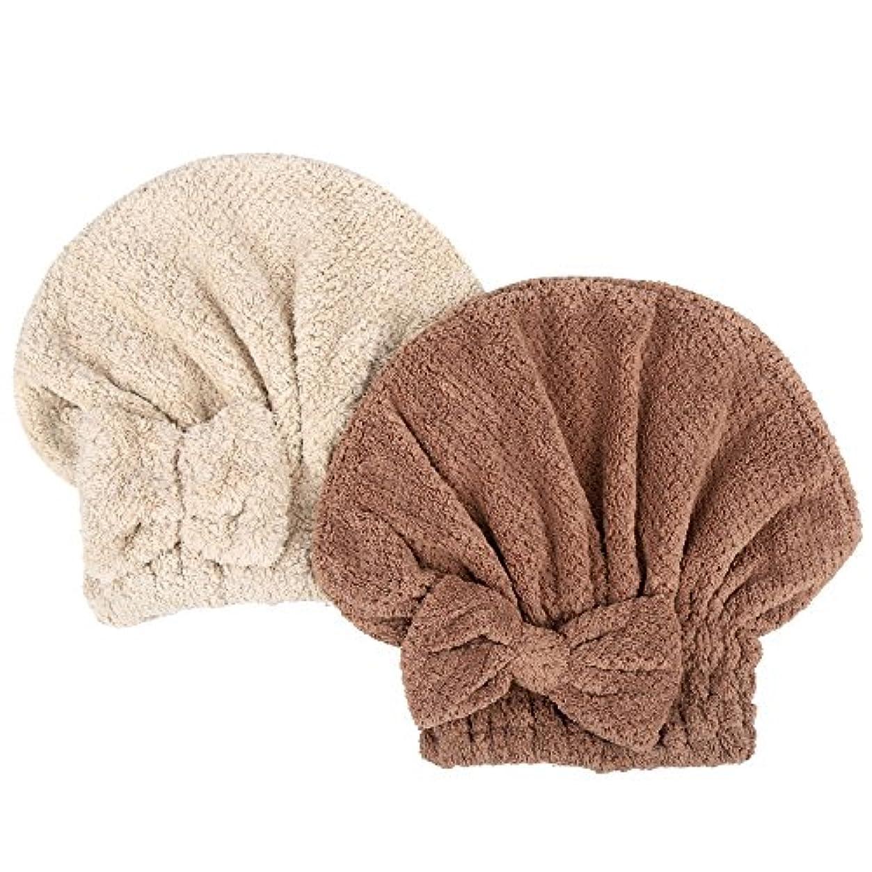 靴下見つけた枠KISENG タオルキャップ 2枚セット ヘアドライタオル 短髪の人向き ヘアキャップ 吸水タオル 速乾 ふわふわ お風呂 バス用品 (ベージュ+コーヒー)