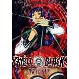 BIBLE BLACK ORIGINS【DVD】 [並行輸入品]