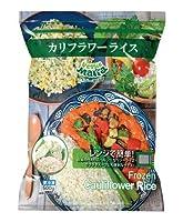 カリフラワーライス500g 3袋 冷凍 低糖質
