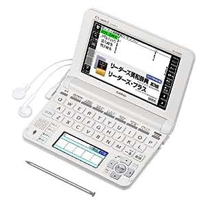 カシオ 電子辞書 エクスワード 実践英語モデル XD-U9800 ホワイト