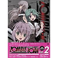 ZOMBIE-LOAN Vol.2
