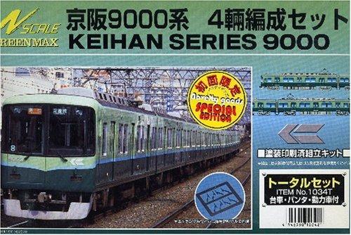 Nゲージ 1034T 京阪9000系 4輌トータルセット (塗装済車両キット)