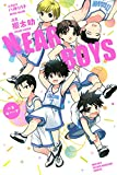 NEAR BOYS (講談社コミックス月刊マガジン)
