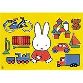 46ピース ピクチュアパズル うさこちゃんのおもちゃ箱