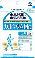 小林製薬の栄養補助食品 カルシウムMg 約30日分 120粒×6個