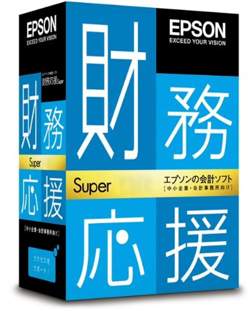 白雪姫小さな絡まる財務応援Super スタンドアロン版 Ver.8.2