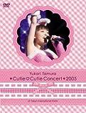 田村ゆかり *Cutie Cutie Concert* 2005 at 東京国際フォーラム [DVD]/田村ゆかり