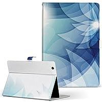dtab Compact d-02K docomo ドコモ タブレット 手帳型 タブレットケース タブレットカバー カバー レザー ケース 手帳タイプ フリップ ダイアリー 二つ折り 001733
