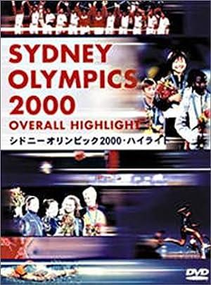 シドニーオリンピック2000・ハイライト [DVD]