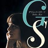 GOLDEN☆BEST グラシェラ・スサーナ~アルゼンチンの歌姫 ユーチューブ 音楽 試聴