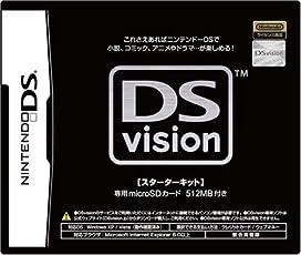 DSvision [スターターキット] 専用microSDカード 512MB付き