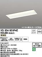 オーデリック ベースライト XD504001P4E