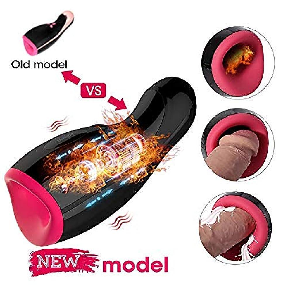 縮れた倫理ラメ7つの振動モードと自動加熱エロ玩具を備えた電動オナニーカップパルス機能を備えた男性口腔フェラチオオナニー