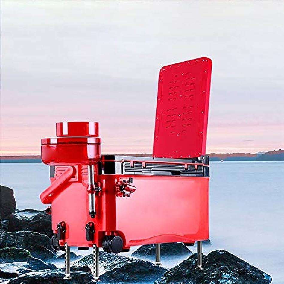新着重量不潔釣りバケツ 釣りボックス多機能肥厚リフティング釣りギア表とハンドル ポータブルアウトドアフィッシングバッグ (色 : Red, Size : 57x32x28cm)