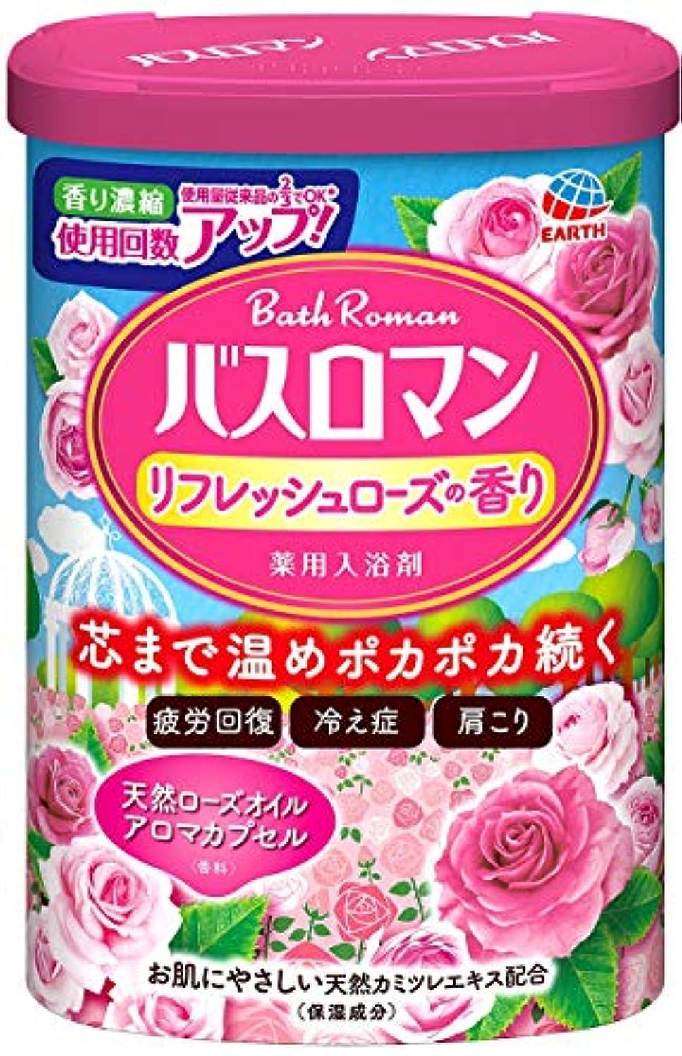 辞書衝撃ビート【医薬部外品】バスロマン 入浴剤 リフレッシュローズの香り [600g]