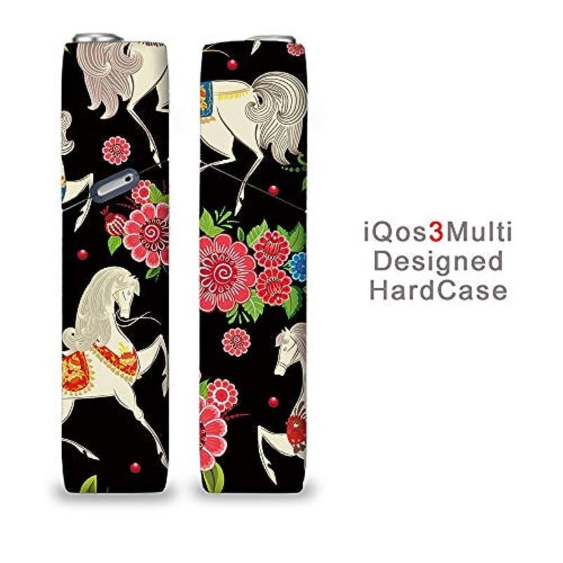 完全国内受注生産 iQOS3マルチ用 アイコス3マルチ用 熱転写全面印刷 イラスト 馬  加熱式タバコ 電子タバコ 禁煙サポート アクセサリー プラスティックケース ハードケース 日本製
