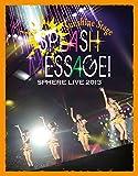 スフィア ライブ2013「SPLASH MESSAGE!-サンシャインステージ-」LIVE BD [Blu-ray]