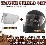 フルフェイスヘルメット シールド2枚SET (クリア・スモークシールド付き) 【マットブラック】 【L】size,ライトスモークシールド【SK】立花 GT750(GT-750) 70'S NEO VINTAGE SERIES VT-7