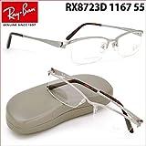 【レイバン国内正規品販売認定店】RX8723D 1167 55サイズ Ray-Ban (レイバン) メガネフレーム と ダテメガネ用レンズ(度なし) のセット