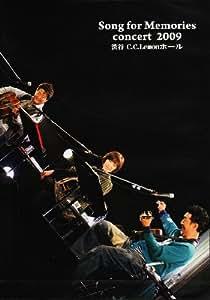 Song for Memories コンサート 2009 渋谷 C.C.Lemonホール [DVD]
